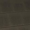 Monier - Horizon :: Victorian Roofing
